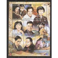 КГ Лесото Японские Актеры кино