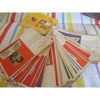 Карточки СССР для детей