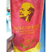 Вымпел, СССР