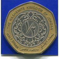 Иордания 1/2 динара 1996 , биметалл