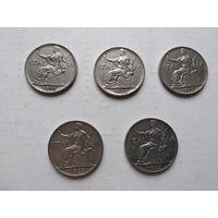Италия 1 лира, 1922 2-8-26*30