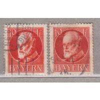 Бавария Личности Известные люди  Король Людвиг III 1914 и 1916 год лот 12