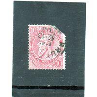 Бельгия. Ми-67. Король Леопольд II. 1900.