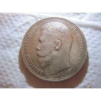 Россия 1 рубль 1897 год в отличном состоянии красивая патина   Николай 2 AГ