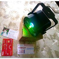 Световое оборудование LED RGB проектор диско DJ лазер на 60 фигур.