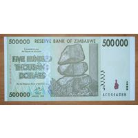 500000 долларов 2008 года - Зимбабве - UNC