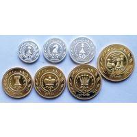 Калмыкия набор 7 монет 2013 шахматы UNC