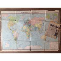Старая карта мира.