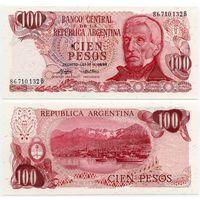 Аргентина. 100 песо (образца 1973-76 года, P297, UNC)