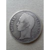 Венесуэла 5 боливар 1911 года.