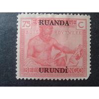 Руанда-Урунди 1924 колония Бельгии надпечатка