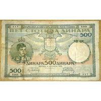 500 динаров 1935г