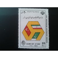 Иран 1992 эмблема ЕСО , флаги
