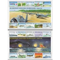 Вторая мировая война Соломоновы острова 1992 год серия из 2-х малых листов