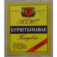 Этикетка 0360 РБ 1996-2002 г.
