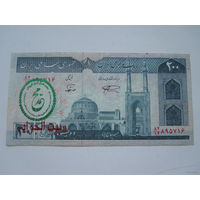 200 Риалов (Иран)