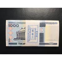 Странный корешок (100 шт) 1000 рублей Беларусь 2000 год серия КБ