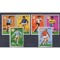 [1106] Белиз 1981. Спорт.Футбол.  Гашеная серия.