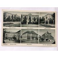 Открытка старинная Венгрия Мишкольц Miskolc Города страны 2
