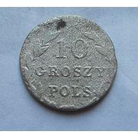 10 грошей 1831
