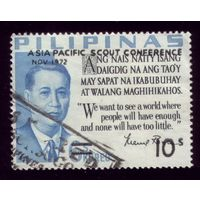 1 марка 1972 год Филиппины 1034