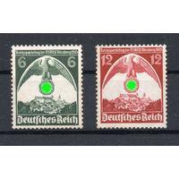 1935 Германия Рейх - Партийный съезд НСДАП в Нюрнберге. Полная серия (*)