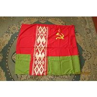 Флаг БССР большой