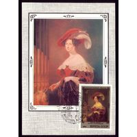 1984 год Комплект из 5 картмаксимумов Живопись Англии