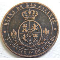 12. Испания Изабелла-2 2 с половиной сентимов 1868 год