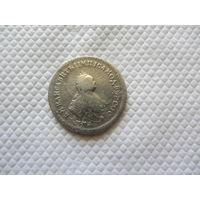 Полуполтинник 1743 г. ММД