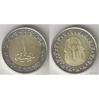 Египет. 1 фунт (2008)
