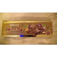 Коробка от шоколада terravita. распродажа
