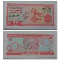 20 франков Бурунди 2007 года, UNC