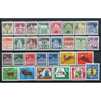 Берлин - 1966г. - Полный годовой набор - MNH, 5 марок  с повреждением клея, 2 с отпечатками, 1 с жёлтыми пятнами - 29 марок