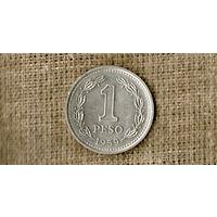 Аргентина 1 песо 1959 ///(ON)