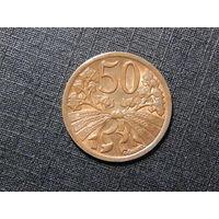 Чехословакия 50 геллеров 1947г