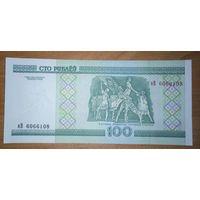 100 рублей серия яВ - UNC