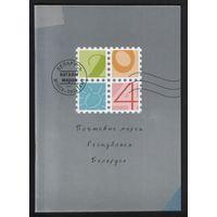 Каталог почтовых марок РБ 2004 (3,50BYN