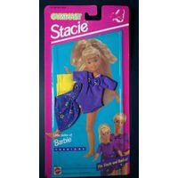 Одежда для Стейси, Stacie 1996