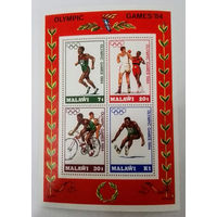 Малави, блок, Олимпиада, спорт, Лос Анжелес, распродажа
