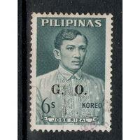 Филиппины /1966/ Личности / Поэт Хосе Ризал / НАДПЕЧАТКА