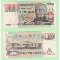 Банкнота Аргентина 100 000 песо (1979-83) XF