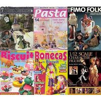 Подборка книг по КУКЛАМ - 20 шт - на CD