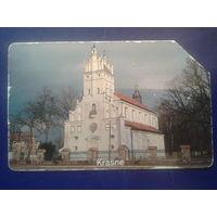 Польша костел в Красне