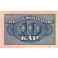 Латвия, 10 копеек, 1920 г.