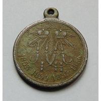 Старт с 1 рубля. Царская медаль.