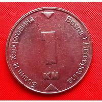 55-35 Босния и Герцеговина, 1 конвертируемая марка 2000 г. Единственное предложение монеты данного типа на АУ