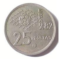 Испания, 25 песет 1980 (82)