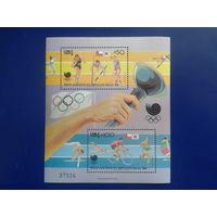 Чили 1988 Олимпиада в Сеуле** Блок