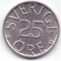 Швеция, 25 эре 1980 года.